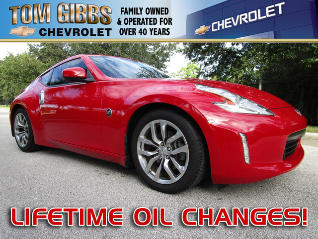 Nissan 370Z Under 500 Dollars Down