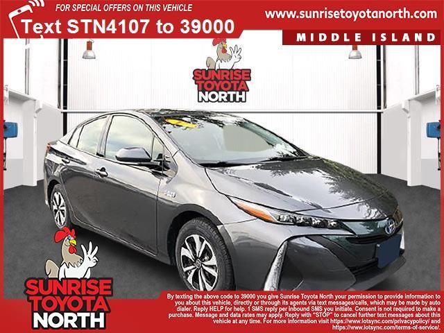 2017 Toyota Prius Prime  photo